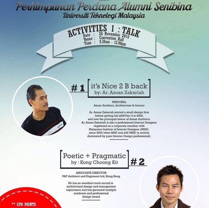 Alumni Talk 2016